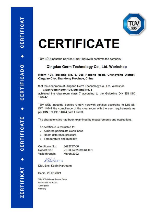 TUV南德为喆沐科技颁发的洁净室ISO 14644证书