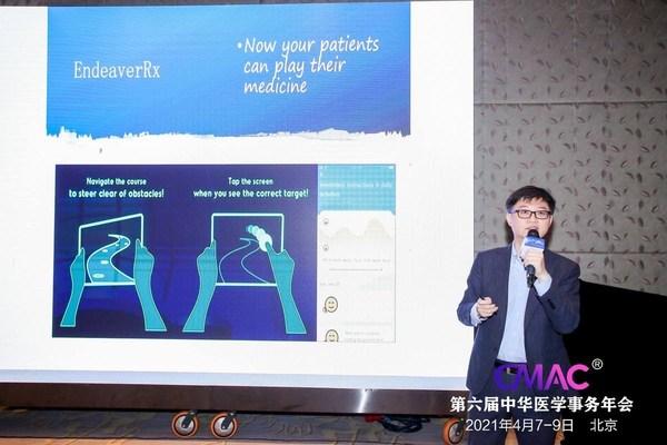 """第六届中华医学事务年会(CMAC)&Veeva赵骢:医疗创新的""""6个转变""""和卓越医学事务管理"""