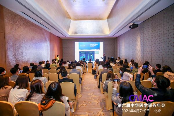 """Veeva赵骢分享:医疗创新的""""6个转变""""和卓越医学事务管理"""