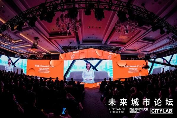瑞安房地产有限公司执行董事、中国新天地有限公司副主席罗宝瑜