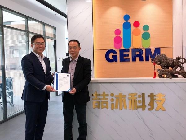 青岛喆沐科技获TUV南德颁发洁净室ISO 14644证书