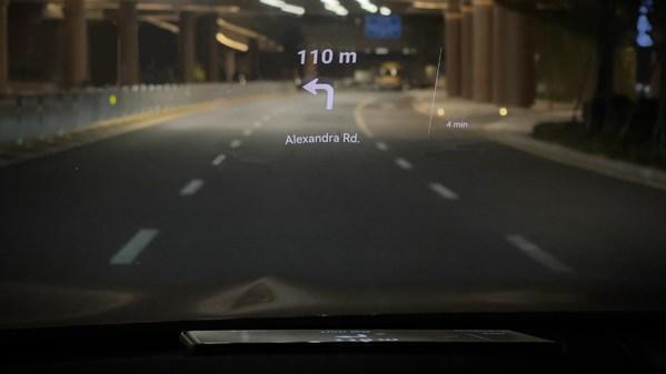 แอป Petal Maps ของหัวเว่ยเปิดตัวระบบนำทาง 'Head Up Display' ในเอเชียแปซิฟิก