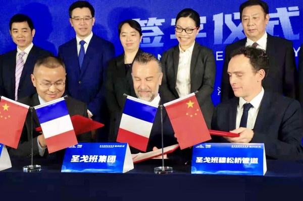 圣戈班集团剥离中国市场的管道系统业务
