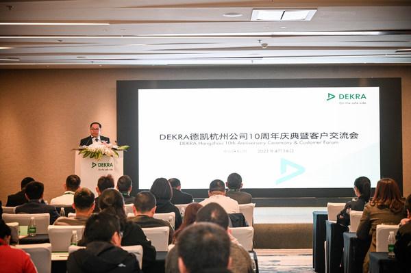 DEKRA德凯中国认证和业务保障总经理韦斌生先生