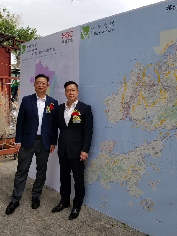 HGC Broadband is extending its optical fibre network to Lung Kwu Tan in Tuen Mun, providing broadband services with up to 1Gbps bandwidth. It is expected to be put into service in mid-2021, enabling service for more than 2,000 households. (Left 1st) Mr Ben Wu, Director – Consumer & Mass Market of HGC (Left 2nd) Mr Andrew Kwok, Chief Executive Officer of HGC