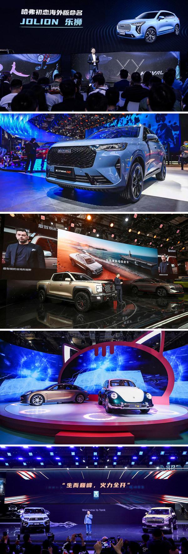 オート上海からのハイライト―GWMは5つのブランドで世界的な拡大を着実に進める