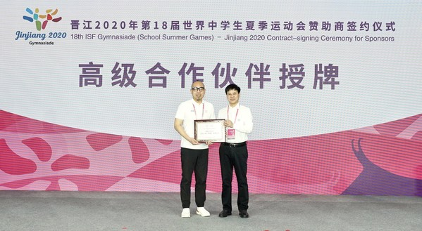 """用青春去热爱,361度宣布成为""""晋江2020世中运""""高级合作伙伴"""