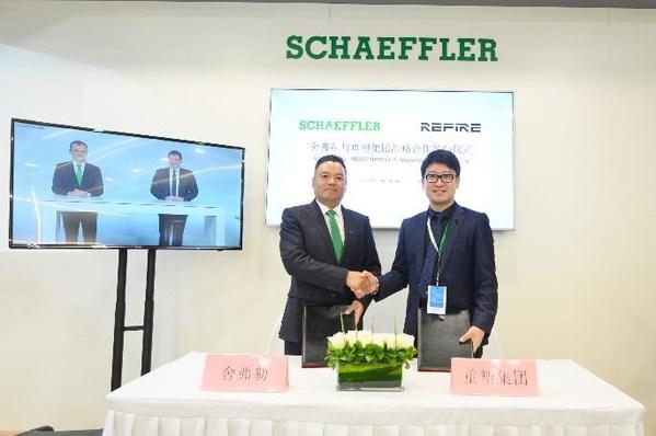 舍弗勒与重塑股份签订战略合作协议