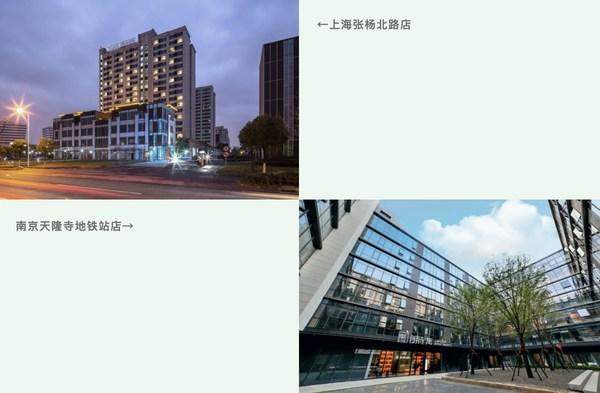 杭州瓜山未来社区导览图