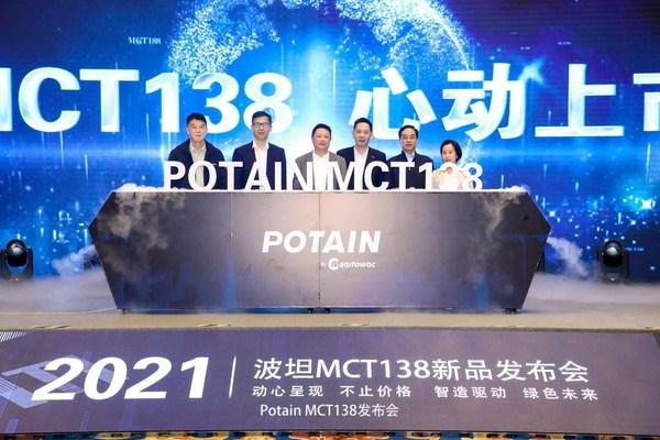 波坦发布全新MCT138平头塔式起重机