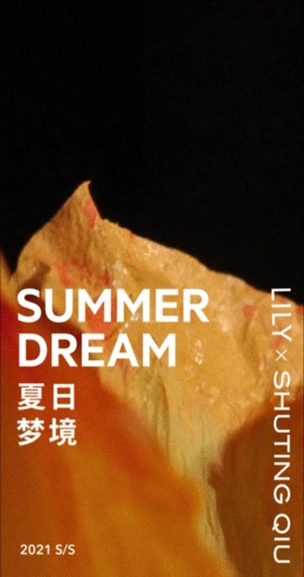 赋能中国设计力量 LILY商务时装推出SHUTING QIU设计师联名系列