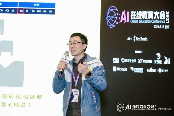 51Talk首席智能教育科学家 陈靖