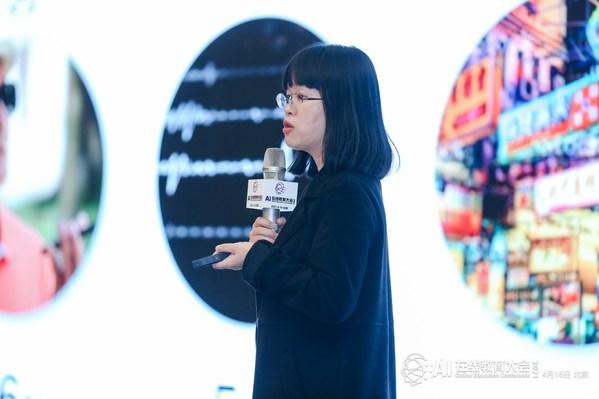 微软中国有限公司 数字化转型业务总经理 李婷