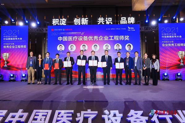 数据发布大会:理邦仪器荣获四项大奖