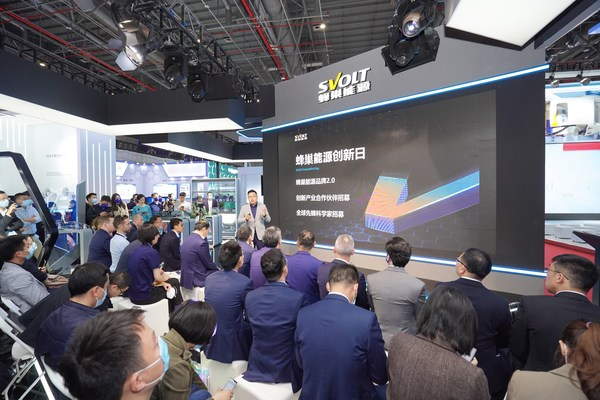 SVOLT Launches the First Innovation Day at the Shanghai Auto Show, Backed with Industry Fund of 2 Billion Yuan