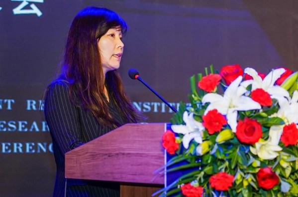 中国产业发展研究院分布式存储研究中心成立大会顺利召开