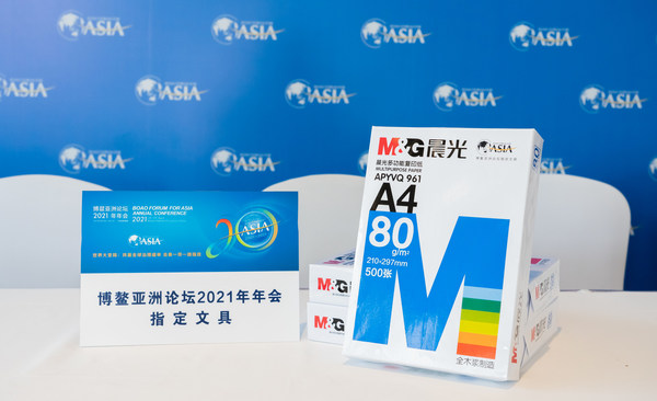 Stationery Giant M&G was designated as official partner of BFA 2021