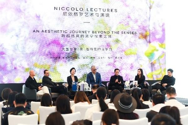 尼依格罗艺术与演说系列活动 跨越感官的美学探索之旅