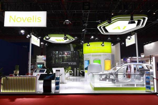 诺贝丽斯亮相2021上海国际汽车工业展览会