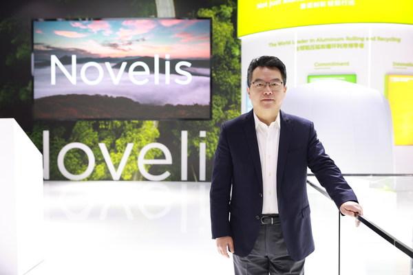 诺贝丽斯中国区董事总经理兼诺贝丽斯亚洲汽车业务副总裁刘清先生