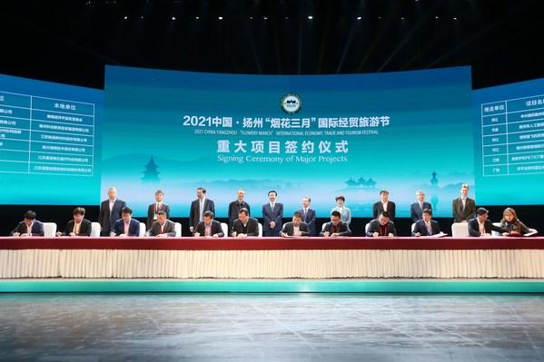 """Xinhua Silk Road: Yangzhou China mengalu-alukan kontrak projek pelaburan bernilai RMB100 bilion di pesta Sun """"Flowery March"""""""