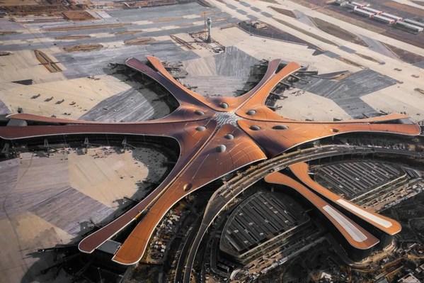 君澜进入北京大兴国际机场,彰显民族服务,共建廊坊临空新城