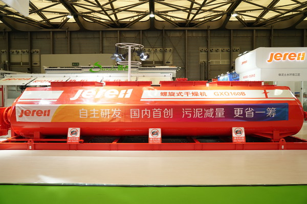 中国首台污泥减量新品螺旋式干燥机