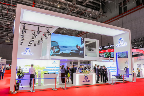 2021年上海车展-格拉默:为未来汽车内饰解决方案带来灵感与启示