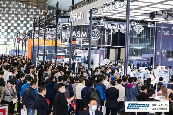 """""""电子人""""专属盛会 NEPCON China 2021来袭"""