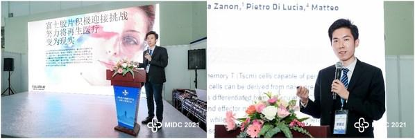 富士胶片(中国)欧文科技事业部冯见经理在第四届中国医疗产业创新与发展大会做技术报告