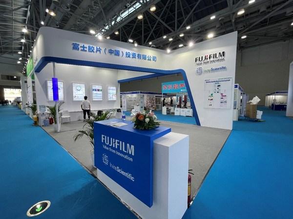 富士胶片欧文科技盛装出席第四届中国医疗产业创新与发展大会