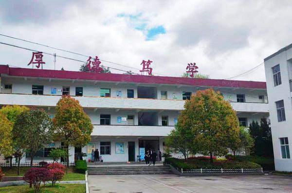 麦德龙在陕西安康援建其第五所希望小学
