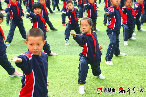 学生在青少年体育发展公益基金启动仪式上展示武术操