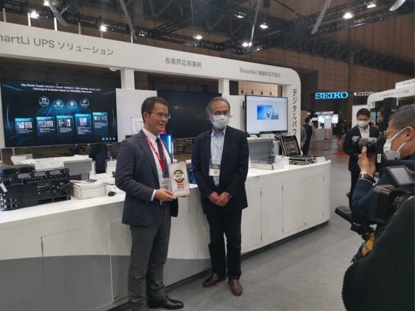 Huawei di ajang Interop Tokyo 2021