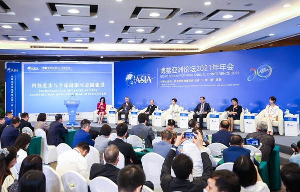 """Panel discussion at BFA sub-forum, themed """"Technological Advances and the Construction of Global Health Ecosystem"""""""