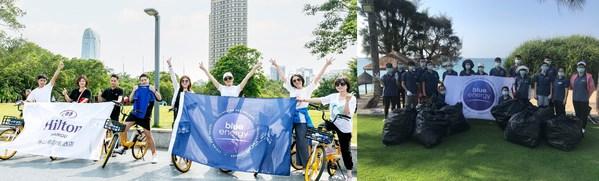 """世界地球日:希尔顿中国""""让旅行可持续"""""""