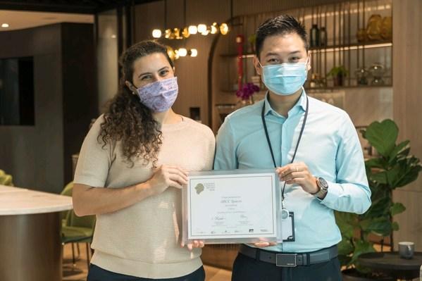 卓越服务17年,艾克商务中心荣获EXSA优秀服务奖