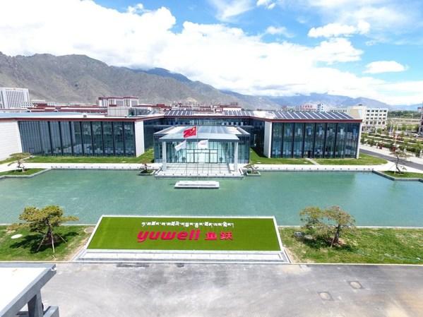西藏自治区招商引资大会上 鱼跃医疗因实业发展受关注