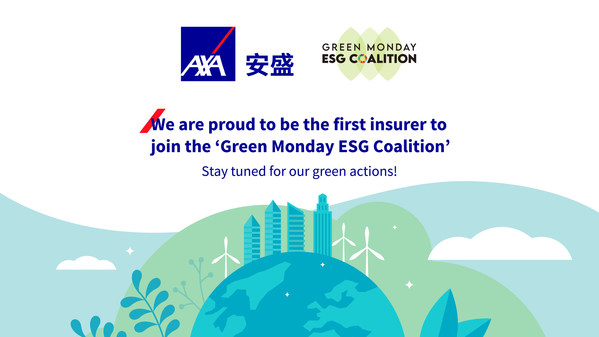 "AXA Hong Kong and Macau is proud to be the first insurer to join the ""Green Monday ESG Coalition"" as a founding Mission Partner, rendering our full support to combat climate change for a sustainable and resilient future."