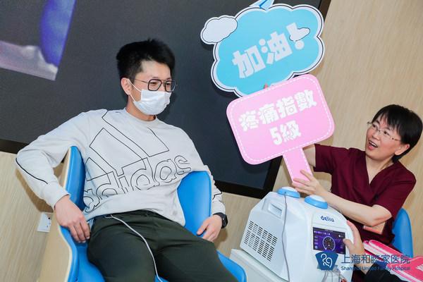 """上海和睦家医院举行""""孕育新生活""""一站式产前产后之旅"""