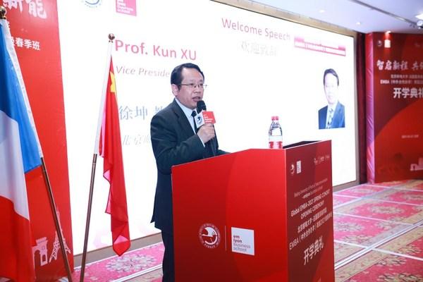 北京邮电大学副校长徐坤