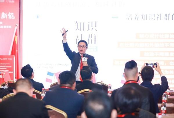 北京邮电大学-法国里昂商学院EMBA项目2021级春季班举行开学典礼