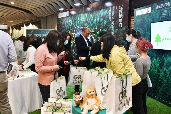 """世界地球日,UPM与金佰利举办2021首场""""城市森林""""主题活动"""