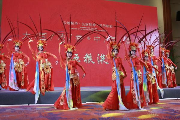 新华丝路:中国白酒企业五粮液亮相博鳌亚洲论坛2021年年会