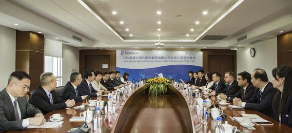 TUV莱茵中国与中检集团福建公司签约成立合资公司