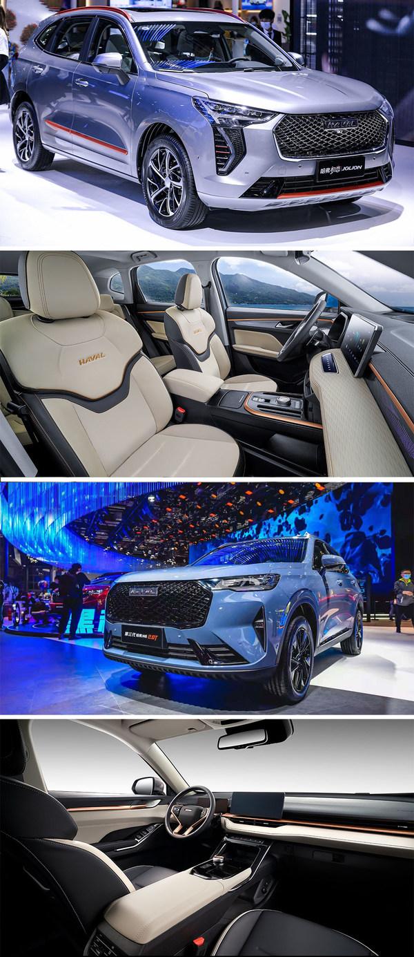 HAVALの2つのスター製品が2021年上海モーターショーでデビューし、技術研究におけるGWMの強さを示す