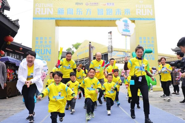 新东方与万达宝贝王达成战略合作,共建寓教于乐的教育生态