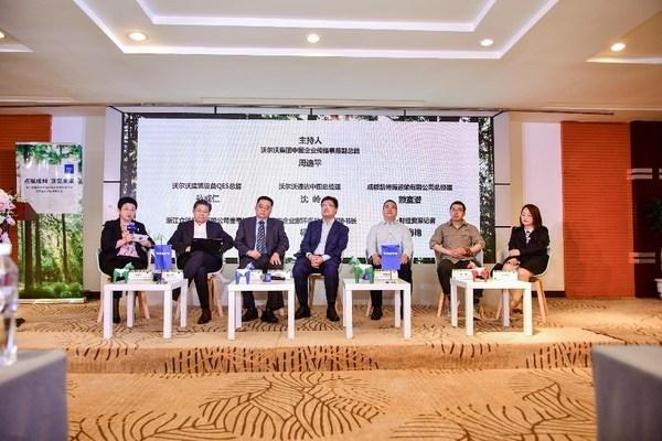 沃尔沃集团举办可持续发展研讨会暨大熊猫栖息地景观恢复造林活动