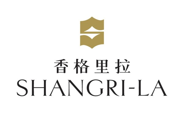 """香格里拉集团迎50周年发布""""香格里拉酒店与度假酒店""""标识焕新"""