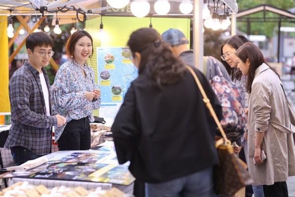 【社区花园节】社群活动